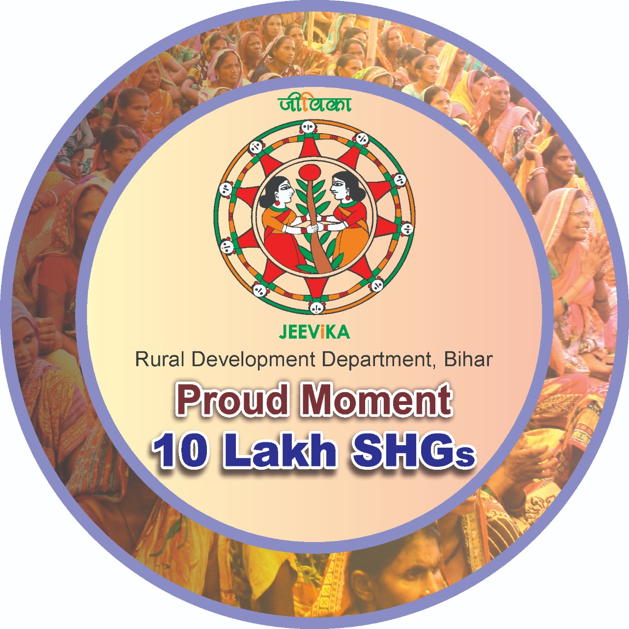 Proud Moment Ten Lakh SHGs